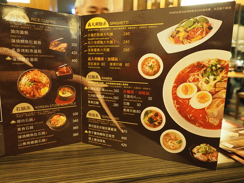 Rice and noodle dishes such as ramen, stone bowl rice and spaghetti | by huislaw