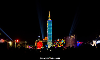 Taiwan Lantern Festival | by OURAWESOMEPLANET: PHILS #1 FOOD AND TRAVEL BLOG