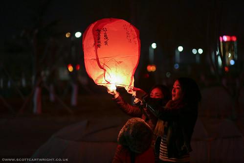 New Year Lantern
