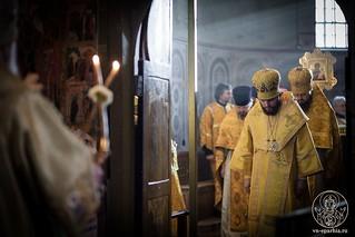 Память святителя Никиты 1150