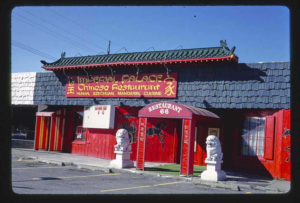 Imperial Palace Restaurant, front view, entrance, Route 17C, Endicott, New York (LOC)