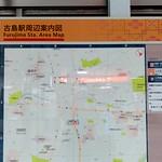 P_20180221_215718_HDR 琉球都市單軌電車線