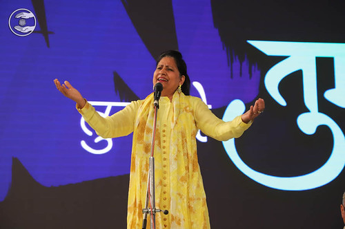 Devotional song by Renu from San Francisco, United States of America