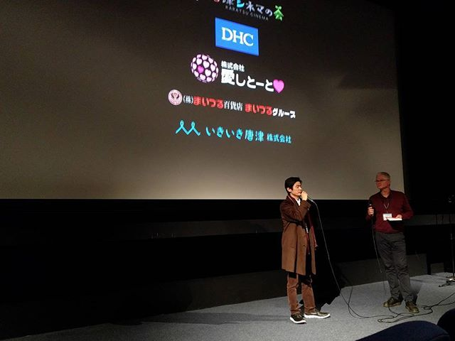 Great q&a with Shunsuke Kubozuka, star of Hanagatami #iffr