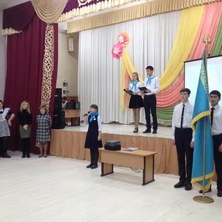 Принятие в ряды Жас Улан