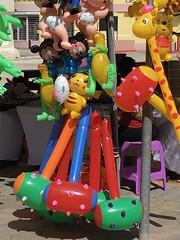 Street Toys