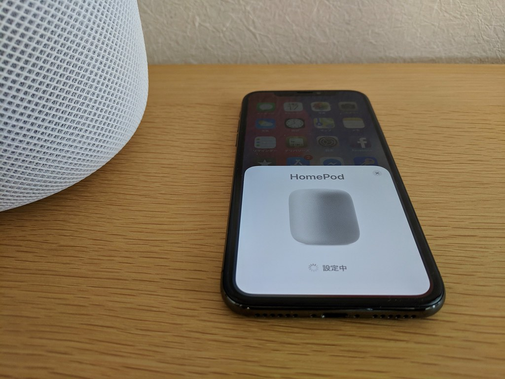 Apple HomePods