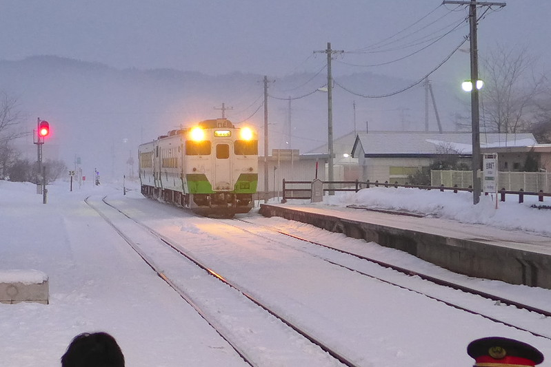 ������ Tadami line
