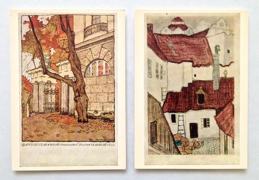 что открытки добужинского снежная деревня