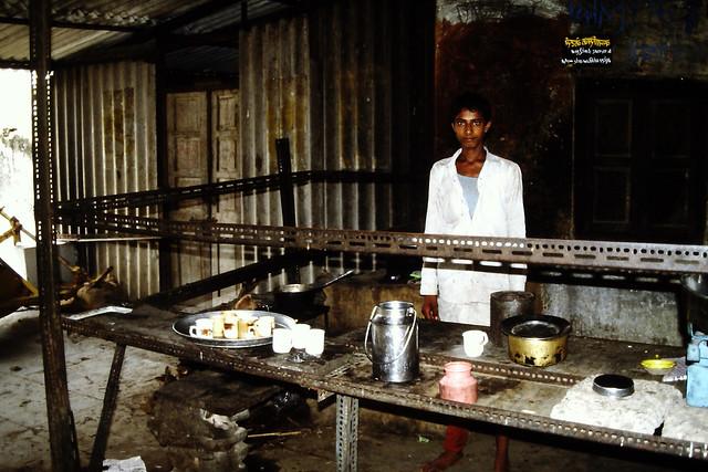 India, Bhilwara -1996