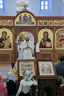 Божественная литургия 430