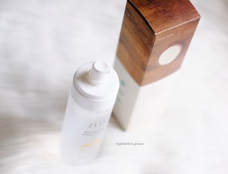 23.5N Rice Soothing Active Essence3 | by <Nikki P.>