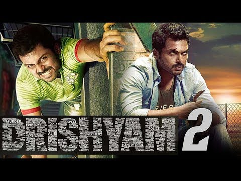 Drishyam 2 2018 Tamil Film Dubbed Into Hindi Full Movie Flickr