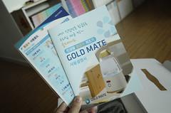 GOLD MATE