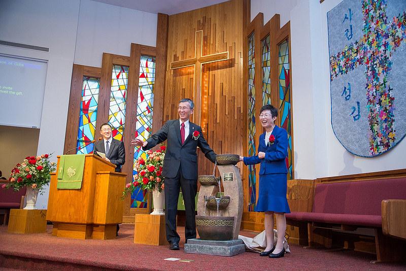 Bishop Cho's retirement celebration service