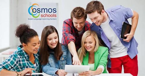 cosmos-schools-level-domh-exetastikon-dokimasion | by cosmos-schools