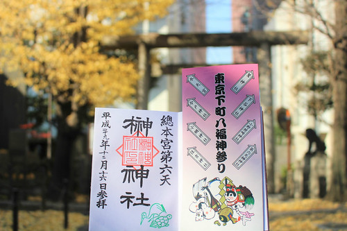 dairokutensakakijinja036 | by jinja_gosyuin