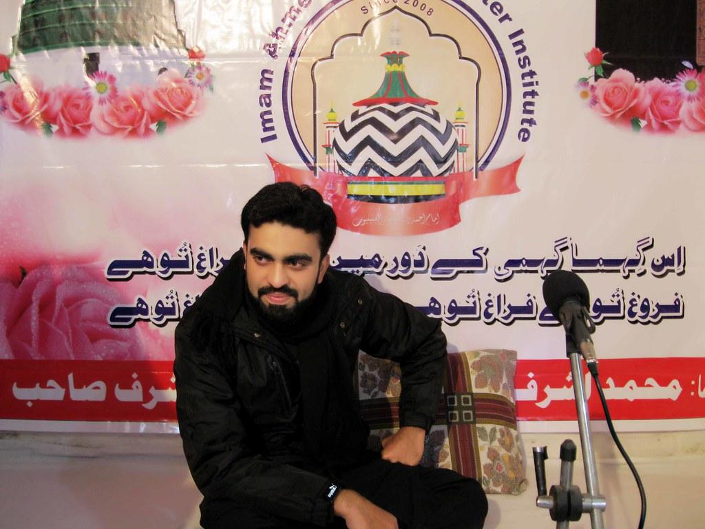 Ali Raza Qadri Quran Translation with Imam e Kaba Shaikh A