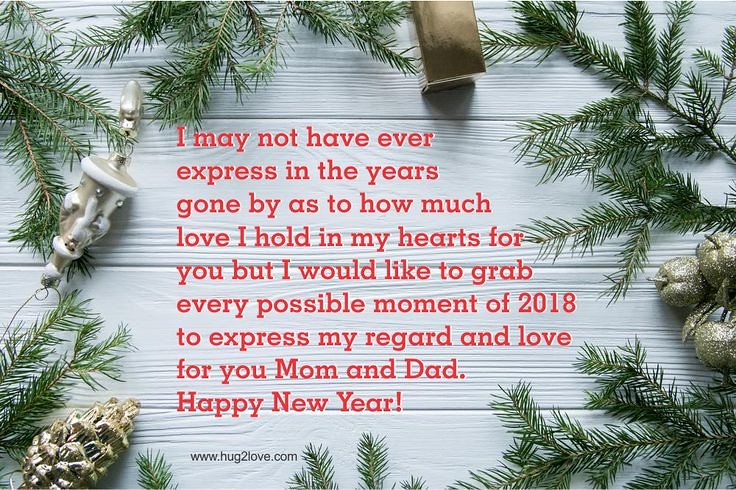 happy new year quotes emotional mom and dad new yea flickr