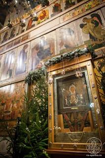 Рождество Христово 475