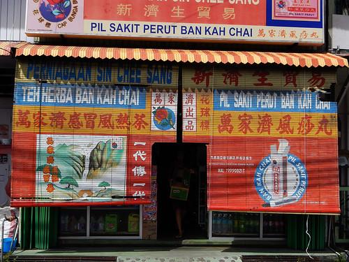 Bright market at Pangkor, Malaysia