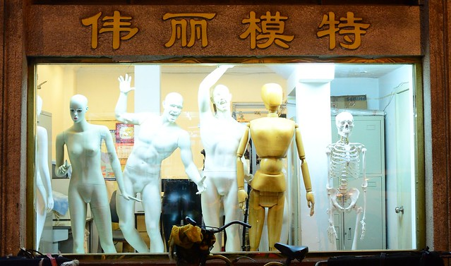 Shanghai - Mannequins anyone?