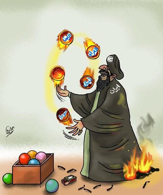 #IranianProtests #Rojhelat #Kurdistan
