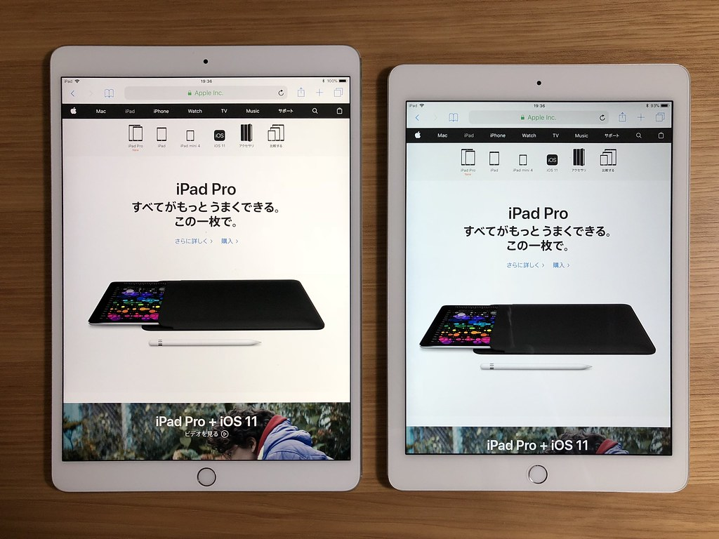 iPad Pro 10.5 VS iPad Air 2