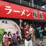 170606 沖繩自駕行 day1