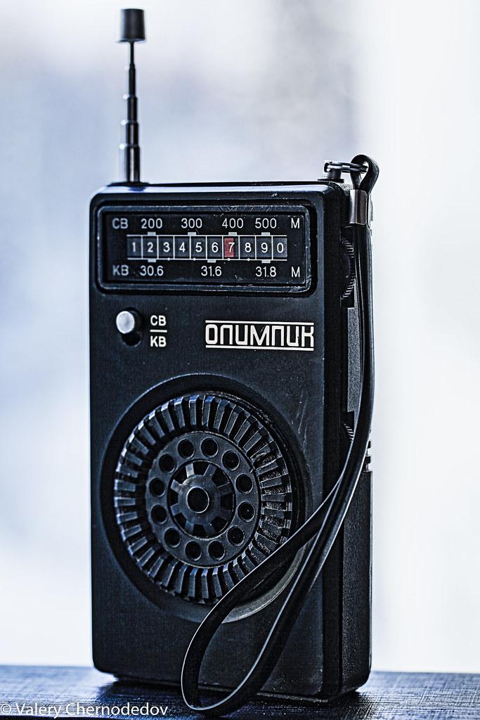 Quite old Soviet portable transistor radio