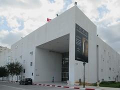 Musée National du Bardo
