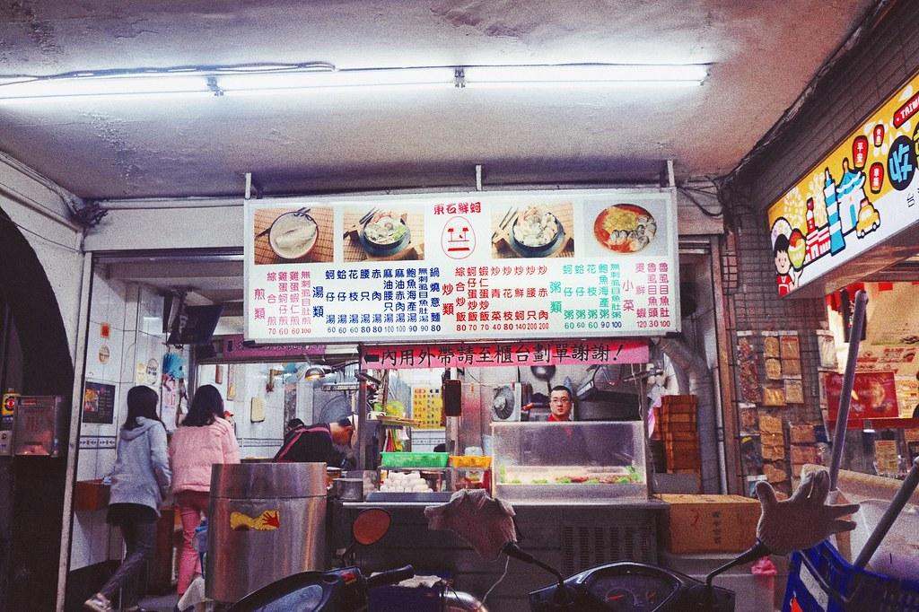 1 quán bán hàu ở khu Ximending