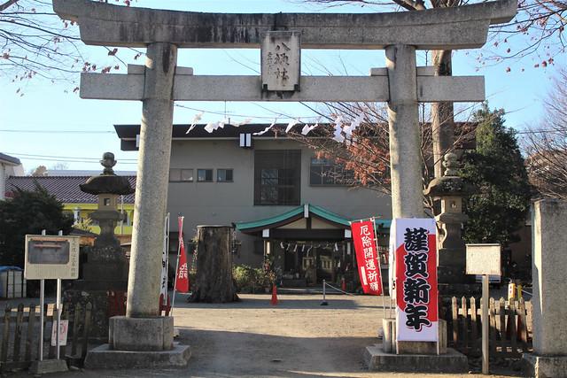 hinoyasakajinja_gosyuin007