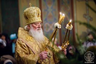 Рождество Христово 520