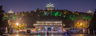 Beijing JingShan Park 08