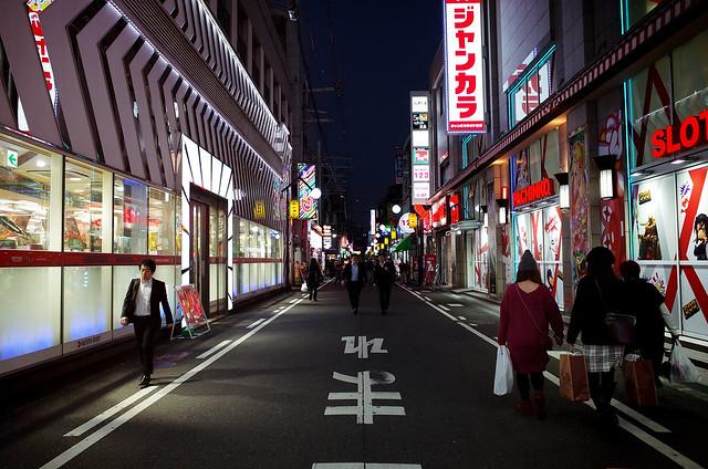 Pachinko street