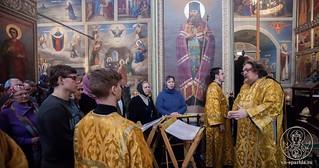 Иверский монастырь 470