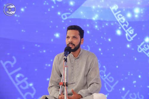 Manglacharan by Devdas Jagtap