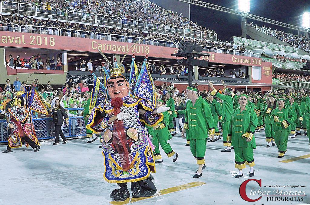 G. R. E. S. Império Serrano 3658 Carnaval 2018 - Rio de Janeiro - RJ - Brasil