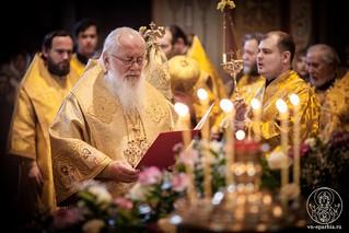 Память святителя Никиты 1420