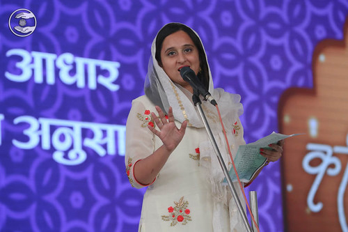 Marathi poem by Amruta from Thane