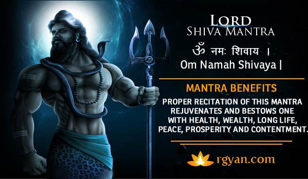 Very Powerful Shiva Mantra