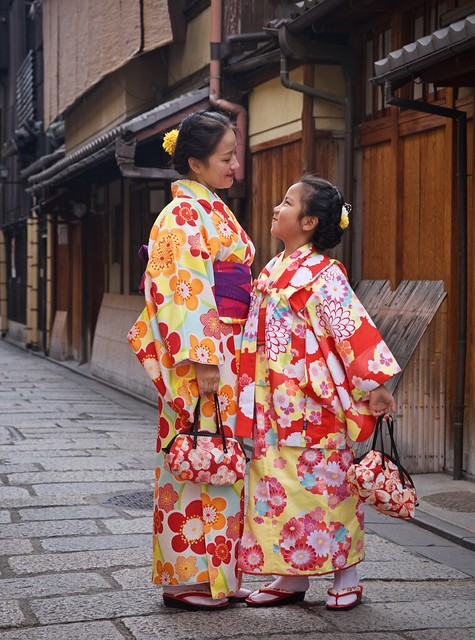 Playful attitude in Gion - Kyoto, Japan