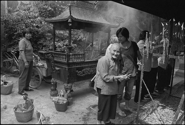 2009.06.05[11] Zhejiang WuHang town Lunar May 13 YuWong Temple GuanGong Festival 浙江 五杭镇五月十三禹皇庙关公节-90