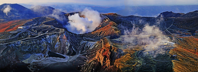 Mt ASO Caldera, one of the world's largest