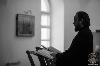 Божественая литургия 270