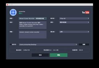 [Mac] Movavi Screen Recorder   by scissor lee