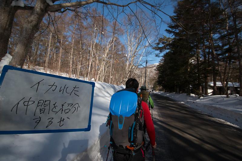 20170204-飯縄山-0032.jpg
