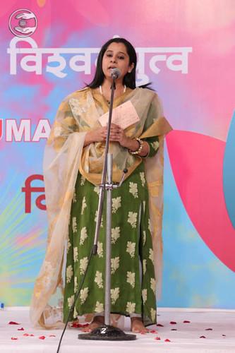 Devotional song by Geetu Rajwani from Hyderabad