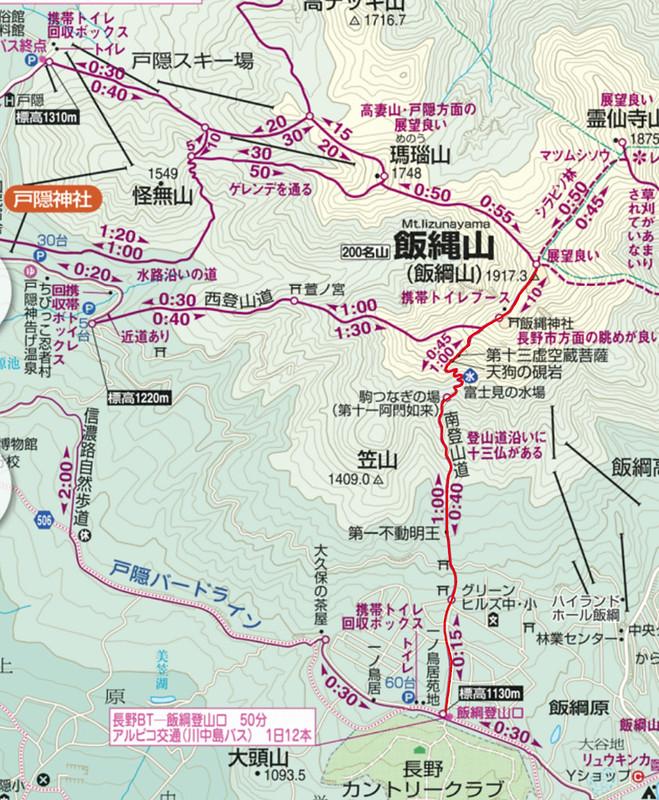 飯縄山地図